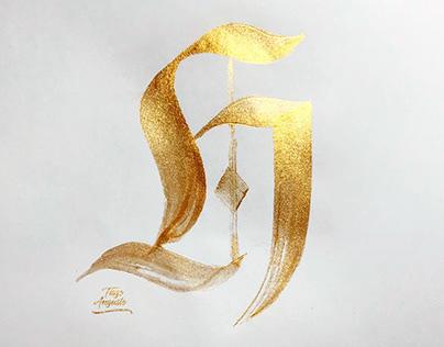Letter H (gothic)