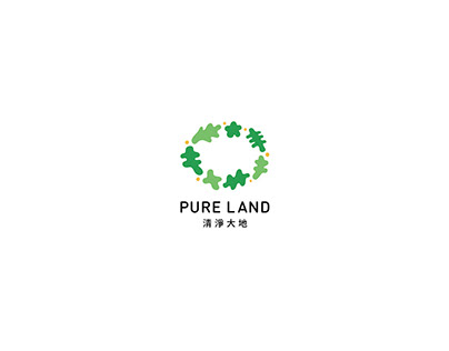 清淨大地 PURE LAND - Branding design