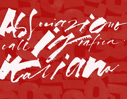 ASSOCIAZIONE CALLIGRAFICA ITALIANA / 2015 Folder