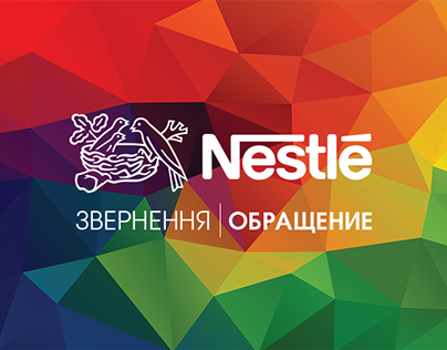LANDING PAGE_petition to Nestle