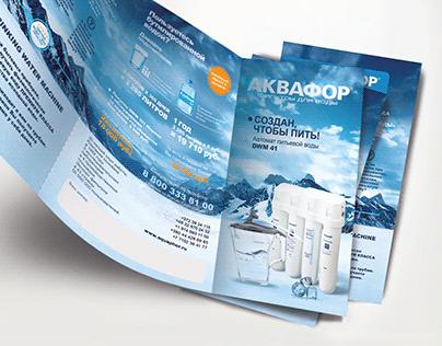Aquaphor - Booklet