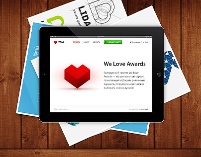 We Love Awards