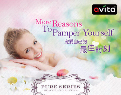 Pure series promotion