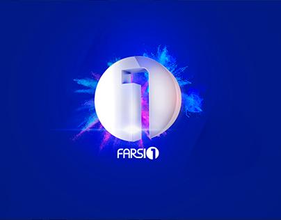 Farsi1 Rebrand '13