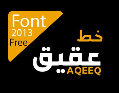 خط عقيق مجاني Aqeeq Typeface free