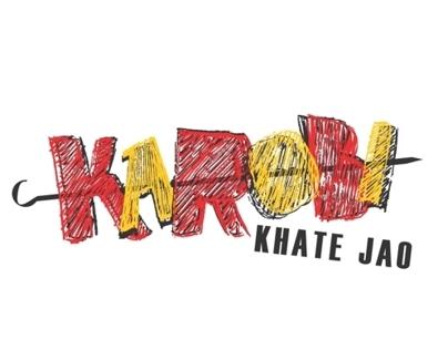 Karobi - logo design