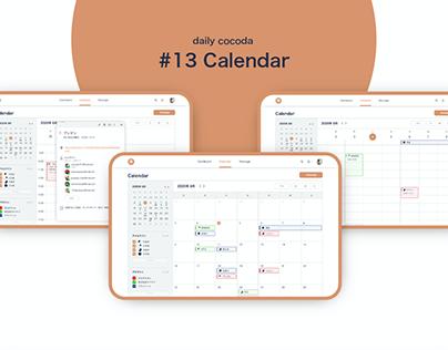 daily cocoda カレンダー画面