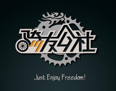 Bicycle Card Design