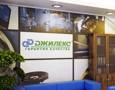 """Office """"Djileks"""""""