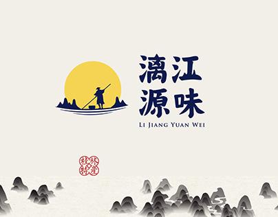 【桂林人的伴手礼】漓江源味