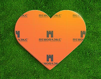 Penoplex - manufacturer of insulating materials