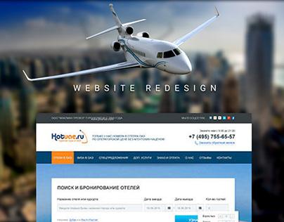 Hotuae.ru - проектирование и дизайн