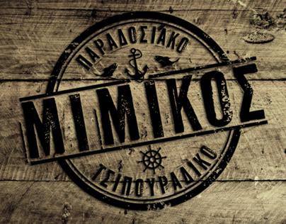 """Mimikos"" - Greek Traditional Sea Food Tavern"