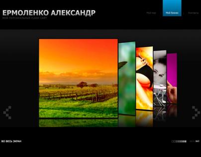 Flash site