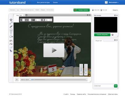 Tutorsband - Tools for distance learning
