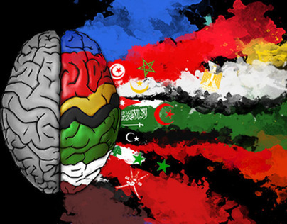 Arab Creativity (Brain)