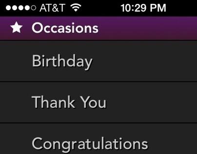 Treat iPhone App (2013)