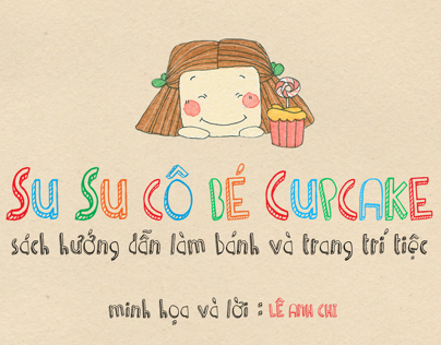Su Su The Cupcake Girl/ Illustration Book