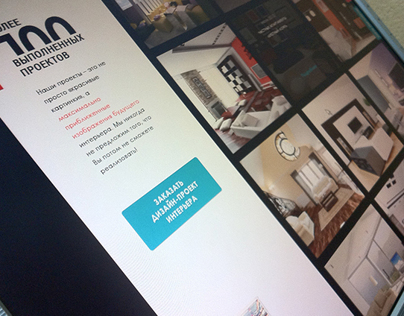 Full project of interior design studio website