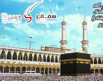 shaaer ramadan Design