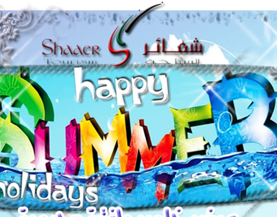 summer offer for Shaaer