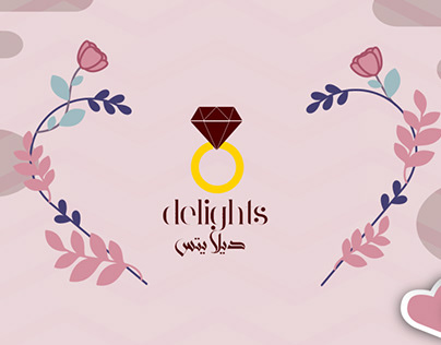 Delights Project