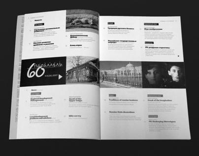 Magazine '60 parallel'