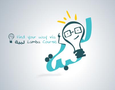 Lamba | Handwriting Creative Logo