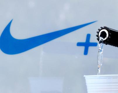 Nike 600k