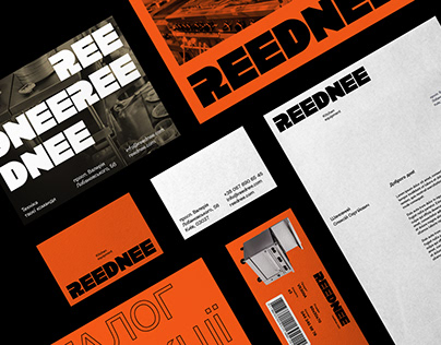 Reednee — a kitchen equipment brand