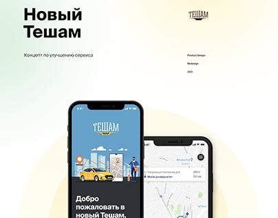 Taxi app Tesham