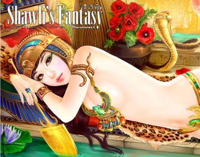 Egyptians Beauties