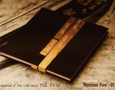 Art Collection Album 'Myanmar Pure'