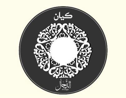 Kayan's album cover