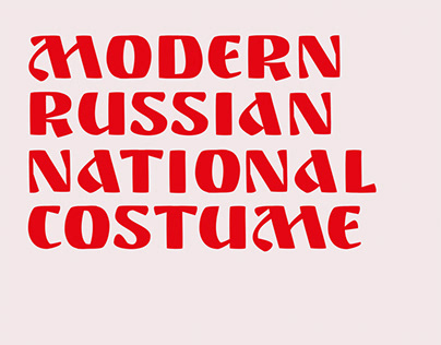 Modern russian national costume