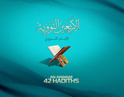 Mobile UI / 40Th hadith