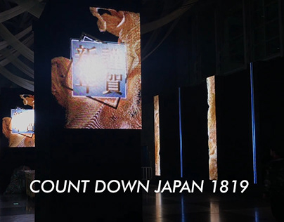 COUNT DOWN JAPAN 1819