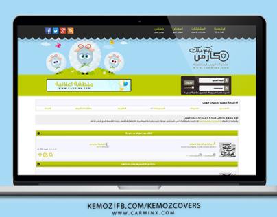 3eed - Ad7a Forums Designe