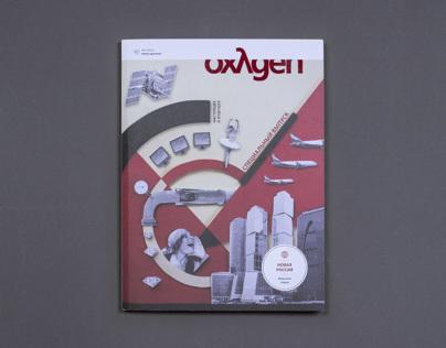 oxygen magazine - issue 17 - russia