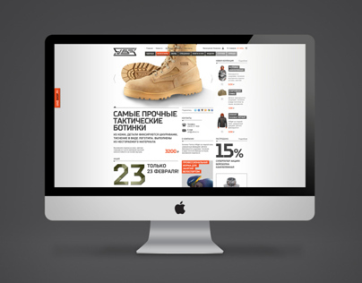 UVZ web projects