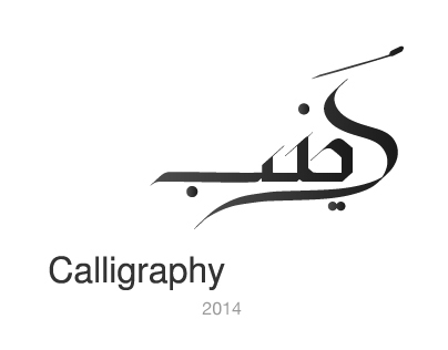 """Calligraphy Collection """"2014"""""""