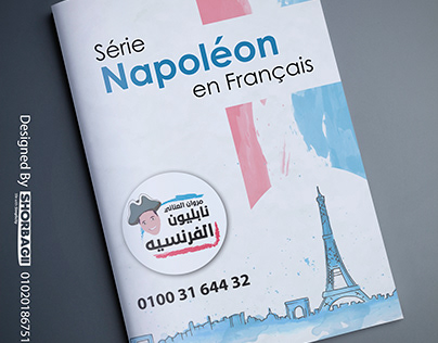Napleon for francais book cover