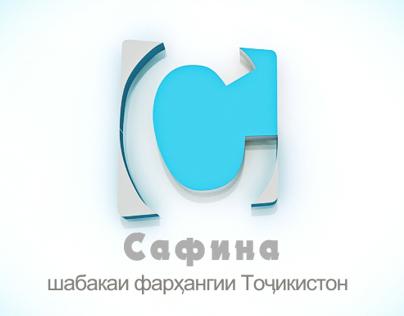 Safina Logo