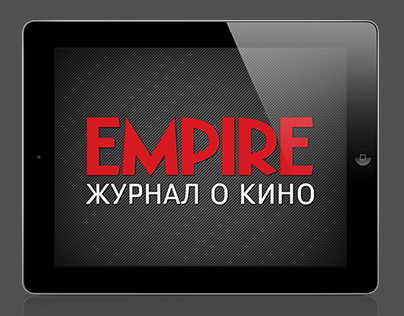 EMPIRE Russia iPad App