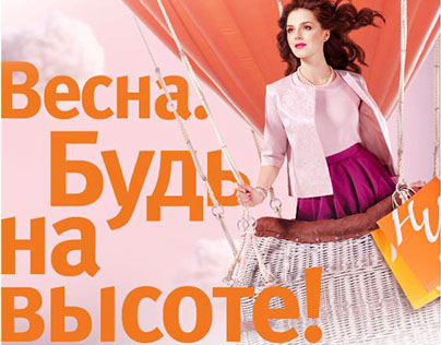 TVC, Nevskiy Center, shopping mall