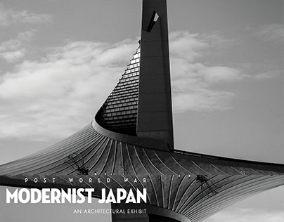 Poster Series: Architectural Periods of Japan