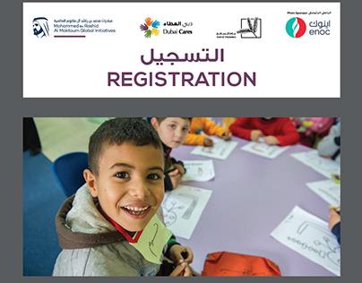 Back to school Campaign Designed For Dubai Cares
