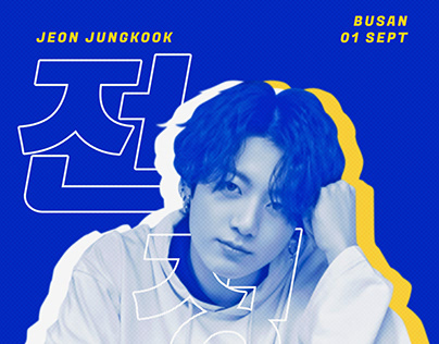 BTS Jungkook Day 2019 Support Design