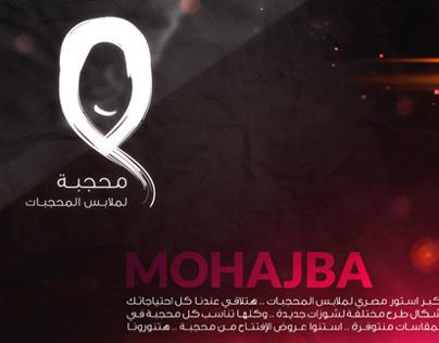 MOHJABA Branding