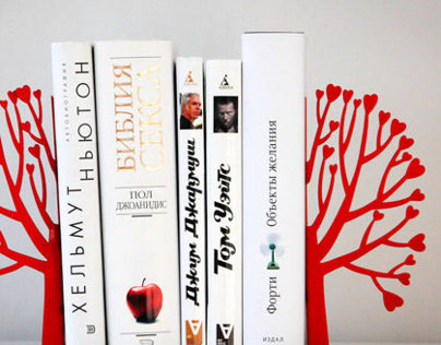 Bookends for design atelier «Article»
